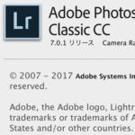 RAW現像入門、PhotoshopLightroomの簡単な使い方ガイド