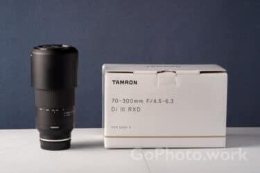 TAMRON FE 70-300mm A047 レビュー